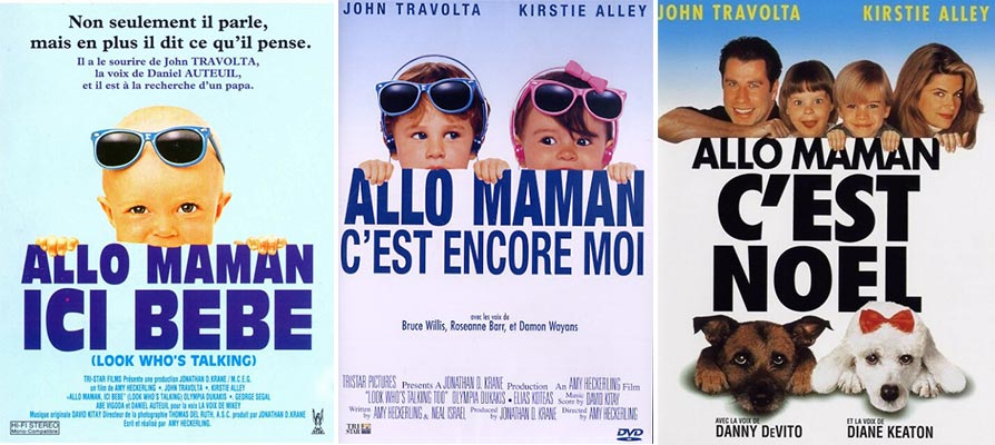 série de films allo maman ici bébé